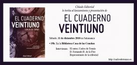 01-invitacion-el-cuaderno-veintiuno-d1d4b7a7cd94230b498612a09de7f202