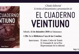 01-invitacion-el-cuaderno-veintiuno-fadf99e0f47052a864a2789bbb48b653
