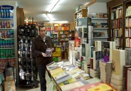 04-libreria-plaza-06eff34d9e04b322d404c4e133137846